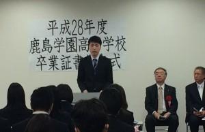 平成28年度卒業式答辞