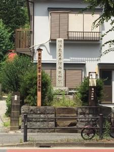 戸塚道順14