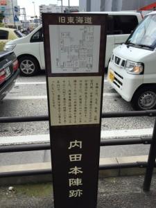 戸塚道順15